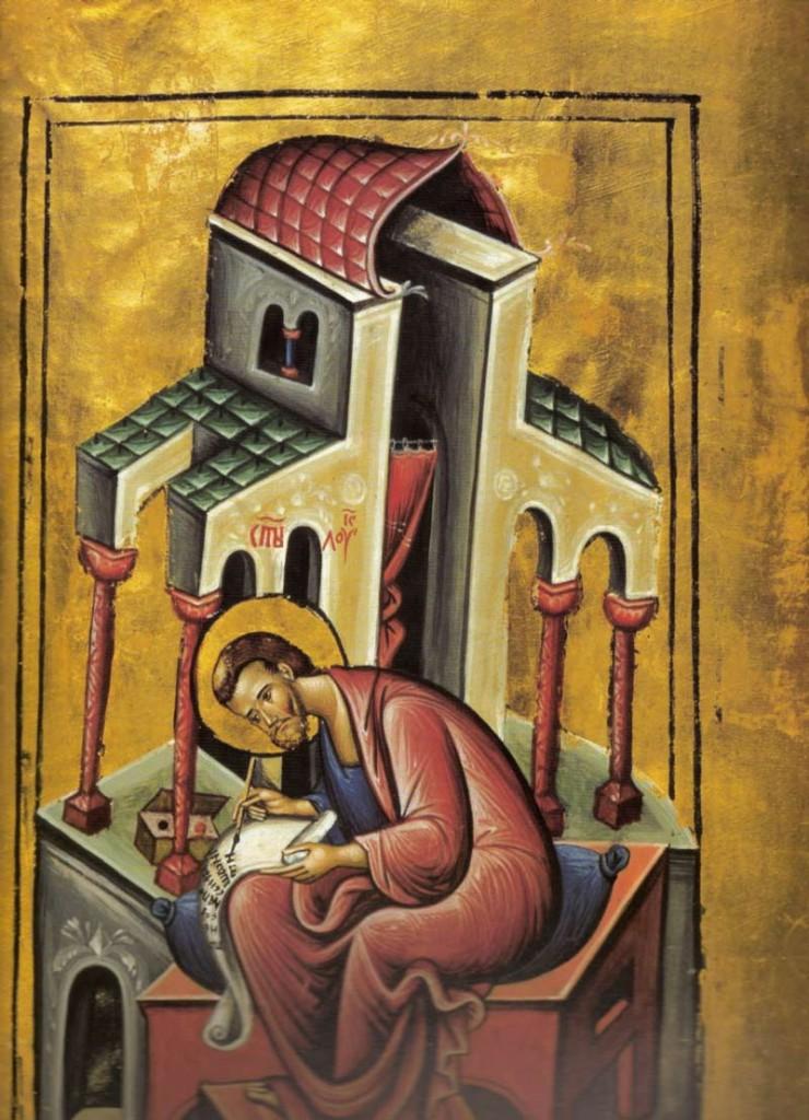 evangelio-san-Lucas-codice-eslavo-sXVI